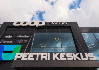Peetri Spordi- ja vabaaja keskus